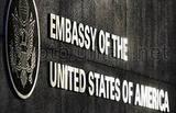 Киевляне пикетировали посольство США