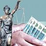 Судья Арбитражного суда может стать фигурантом уголовного дела
