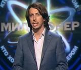 """Экс-ведущий """"Кто хочет стать миллионером?"""" Максим Галкин: При мне такого не было!"""