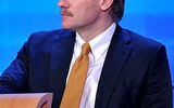 Песков: Говорить об участии Путина в выборах президента  преждевременно