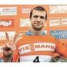 Скелетонист Александр Третьяков выиграл серебро в австрийском Иглсе