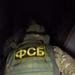 ФСБ задержала двух подростков по подозрению в подготовке терактов в Крыму