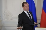 Медведев заявил, что в России победили безработицу