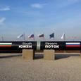 """Венгерский министр сообщил о возобновлении переговоров по """"Южному потоку"""" с Россией"""
