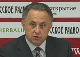 Мутко: Сборная России должна вернуться в шестерку лучших команд ФИФА