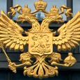 Следствие установило личность нового фигуранта по делу Немцова