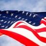 В США создадут комиссию для расследования штурма Конгресса