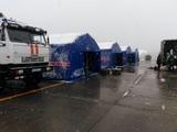 Расследование авиакатастрофы в Ростове-на-Дону займет около двух месяцев