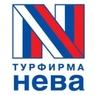 """АТОР заступилась за """"Неву"""" перед Следственным комитетом"""