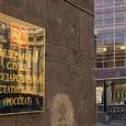 Росстат зафиксировал падение доходов россиян в январе 2019 года