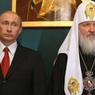 Патриарху Кириллу намекнули, что в Латвии его никто не ждет