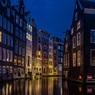 """Нидерланды официально отказались от названия """"Голландия"""""""