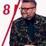 """Звезда """"Дома-2"""" ответила Александру Васильеву за критику имиджа Аллы Пугачевой"""