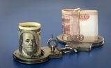 Резкое падение рубля к основным валютам в Кремле объяснили сокращением зависимости от экспорта