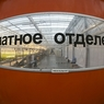 Минэкономразвития рапортует: завалить россиян едой не получается