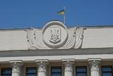 Роспуск Верховной Рады Констиционный суд признал законным