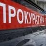 На Урале прокуратура проверит детсад из-за прогулки на морозе в одних колготках