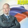 В ЛДПР одобрили агрессивное поведение российских болельщиков