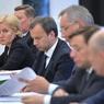 В бюджете России на 2017 год расходы придется сократить