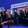 Путин рассказал, что сделает первым делом после очередной инаугурации