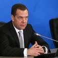 Медведев объявил о введении ограничений на экспорт нефти и угля на Украину