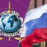 Интерпол выпустил ордера на арест Лугового и Ковтуна