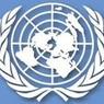 Совбез ООН завтра соберется на чрезвычайную встречу по Украине