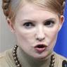 """Тимошенко обещает вернуть Крым """"на место"""""""
