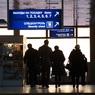 Определены названия ещё пяти российских аэропортов