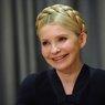 Тимошенко покинула больницу в Харькове - очевидцы
