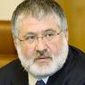У Приватбанка, принадлежащего Коломойскому, изъяли отель в Крыму