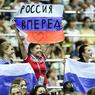 Проводы сборной России на ОИ-2016 назначены на 28 июля