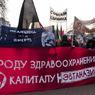 Московские врачи выйдут на очередной митинг 14 декабря