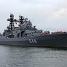 Российский флот изучит возможность наводить страх на японцев с Курил