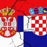 Хорватия закрыла границу для сербских автомобилей