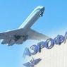 """""""Аэрофлот"""" продлевает отмену рейсов в Одессу и Днепропетровск"""