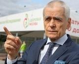 Онищенко рекомендовал россиянам воздержаться от поездок на шашлыки, грядки копать можно
