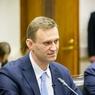 Суд ликвидировал фонд, обеспечивающий деятельность штаба Навального