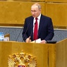 Путин допустил обнуление своих президентских сроков, если КС даст добро
