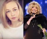 Актриса Юлия Пересильд объяснила, почему отказалась играть Аллу Пугачеву