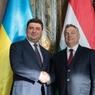 Венгрия стала выдавать гражданам Украины бесплатные визы