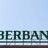 Сбербанк исчезнет не только из метро, но и со многих улиц