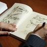 Миннауки: приказ об общении с иностранцами носит рекомендательный характер
