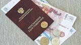 В России придумали, как привлечь граждан к накоплению пенсий