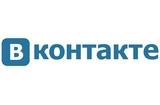 """Программист нашёл способ читать переписку пользователей соцсети """"ВКонтакте"""""""
