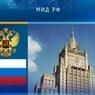 МИД пообещал адекватно отреагировать на Крымские санкции