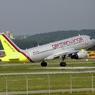 Germanwings ждут многомиллионные иски из-за крушения A320