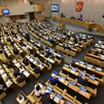 Правительство России хочет получить полномочия для введения режима ЧС