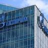 «Газпром» обжаловал решение суда о снижении цены на газ для Польши