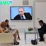 Путин назвал интересный ему телеканал